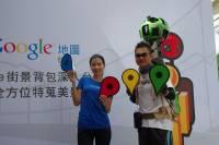 Google 首度在台展示街景背包,未來將開放團體有條件申請使用