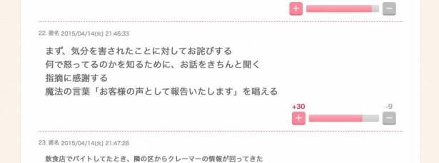 [面白日本] 日本人的道歉文化 ... 跟你想的不一樣!!