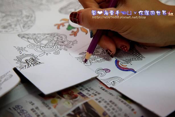 遠傳療癒系宅配箱♥配合環保概念,賦予紙箱另外一種新生命,填滿心中的色彩,彩繪出不一樣的台灣之美~