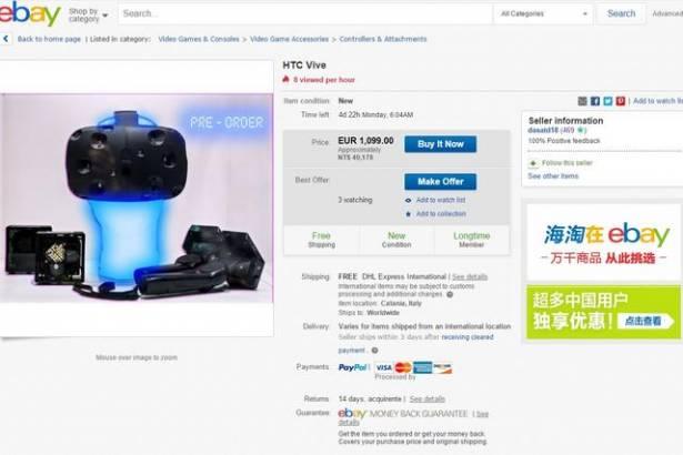 HTC Vive價格露出?ebay上已有預購資訊