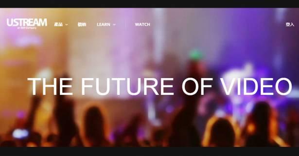 美國IBM宣佈收購線上實況轉播服務平台Ustream