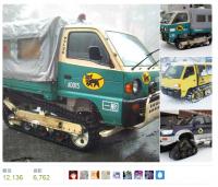 日本黑貓宅急便雪地專用貨車
