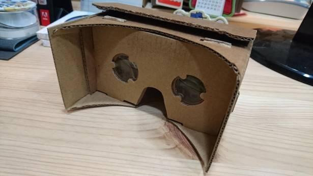 Cardboard 還不夠, Google 可能自己設計 VR 硬體
