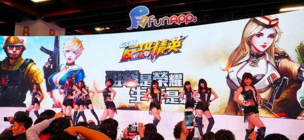 TpGS 2016:想在台北電玩展體驗VR快感嗎?QK小虎告訴你哪裡有好康!
