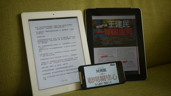 Pubu 飽讀電子書:盡情閱讀電子書和線上雜誌的時代來臨囉!
