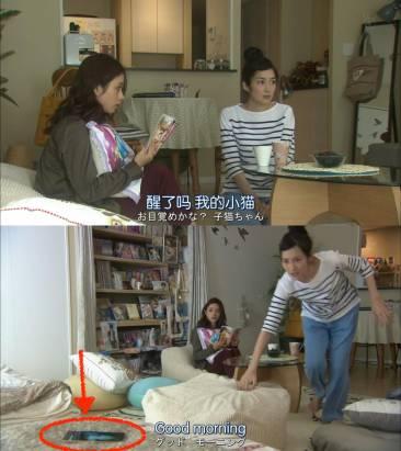 [面白日本] 陪寢男友用磁性男音幫你數羊、叫你起床,還有甜滋滋「愛的小互動」!!