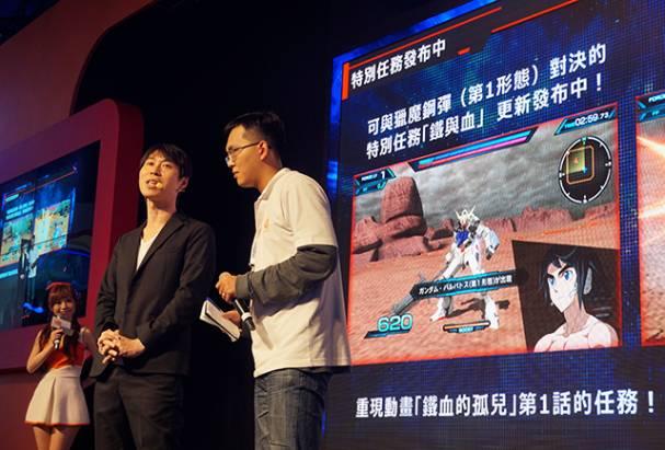 TpGS 2016:西川貴教旋風來台,炸裂台北國際電玩展!