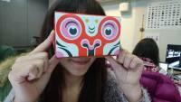 環保安全的虛擬放天燈來啦, Google 推出農曆新年 3D 網站並發放 1 萬個台灣限定猴年紀念版 Google Cardboard