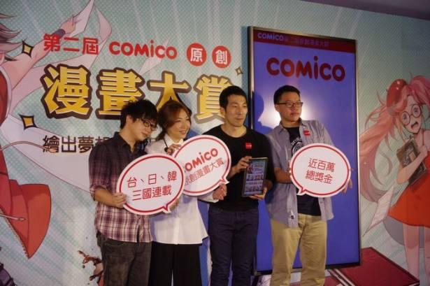 comico 第二屆漫畫大賞投稿達 396 部,並將由初選 52 部作品一決勝負