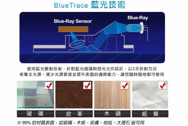 [3C 殘酷擂台] LEXMA 新科技藍光滑鼠 vs. 傳統雷射滑鼠,誰才是新一代超強滑鼠王?