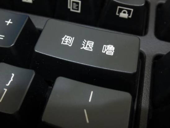 KBtalKing Pro 一對十機械式鍵盤 [敲一次就難忘的好滋味]