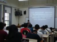 「2013 軟體創作達人暑期成長營」台南場 台北場演講花絮