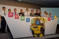 與政府 Open Data 計畫結合, Google 台灣災害應變資訊平台宣佈啟用