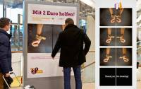【廣告創意】斷開鎖鍊!德國有趣的刷卡捐款機