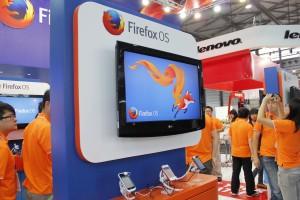 2013 亞洲移動通信博覽會 Firefox OS 與你相約之花絮報導