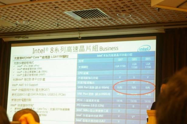 Intel 第四代處理器研討會簡易分享