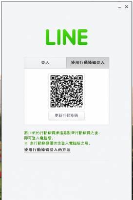 簡單3步驟,確保LINE電腦版和手機版都安全!