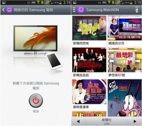 雙倍智慧 三星Galaxy S4雙卡版i959開箱