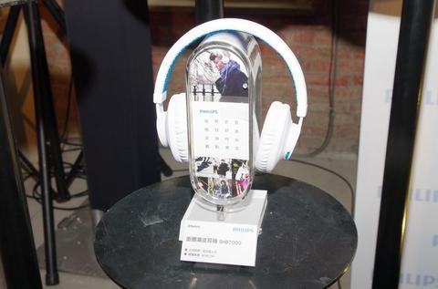 飛利浦在台發表音響系列新品,強調無線以及與行動設備連接能力