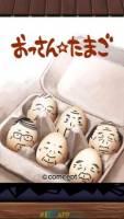 Boiling OSSAN Eggs 『歐吉桑水煮蛋』滿足你收集另類幻想!