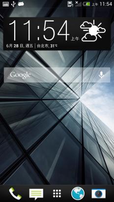 HTC Butterfly s 5吋美型蝴蝶機再進化!