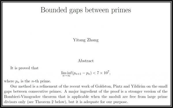 [科技新報]華人數學家張益唐 解開質數百年謎題