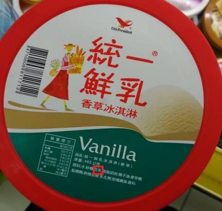 在仿製瑞穗鮮乳蛋捲冰淇淋過程中,發現比幾小時不融化還大的問題,產品名稱可能有涉及到不實廣告的嫌疑?