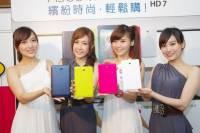 主打消暑冰淇淋風搶眼色彩, ASUS 正式推出 MeMo Pad HD 7