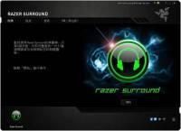 Razer 推出 Razer Surround 虛擬音場軟體,同時發起慈善樂捐活動