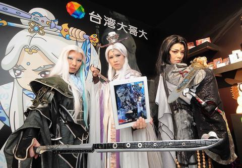 台灣大哥大宣佈與霹靂布袋戲結盟,打造文創行動化視野