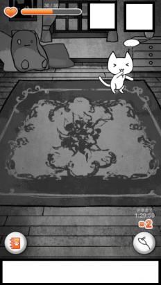 とあるネコの観察日記〜 可愛又獵奇的飼養小貓遊戲