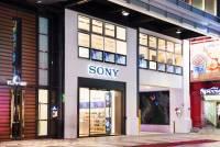 Sony 西門直營店換址再開張,主打全台最大直營店