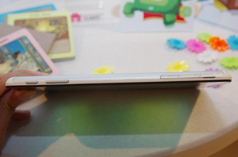 主打家庭親子娛樂,華為推出 MediaPad 7 Vogue