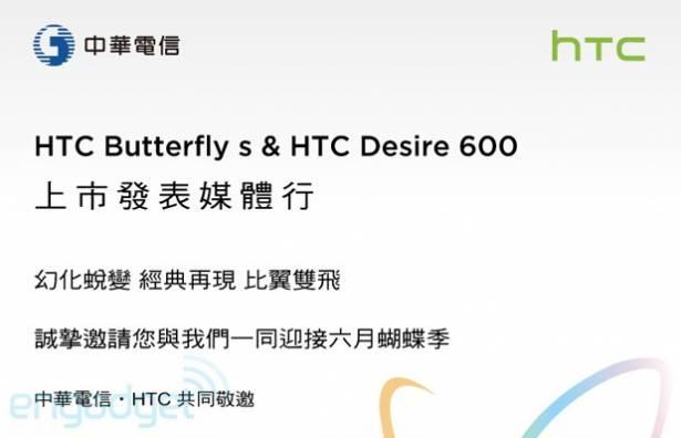 HTC 將於 6 月 19 日在台灣發表 Butterfly S 與 Desire 600