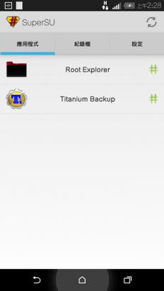 教你如何 Root 你的M8 及 開啟M8的隱藏功能