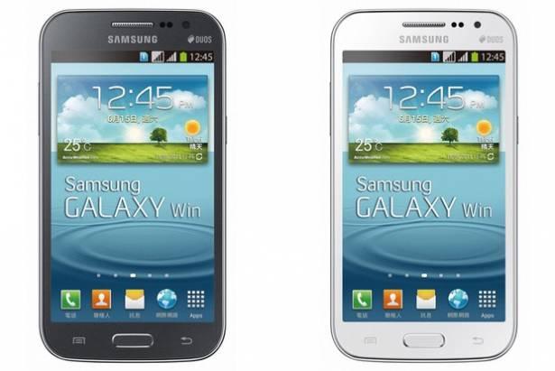 Samsung Galaxy Win 在台上市,搭載 Snapdragon 200 四核心與雙卡功能,單機價新台幣 12,900 元
