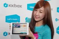 高音質 智慧點歌與龐大音樂庫, KKBOX 搶攻亞太數位音樂訂閱市場
