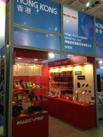 Computex 2013:在香港展區的Magic-Pro,主推行動電源 行動用鍵盤