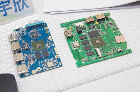 Computex 2013 :新岸線以基頻技術,意欲在重重競爭殺出重圍