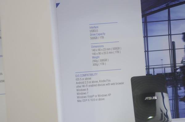 Computex 2013:華碩也有展示無線硬碟設備 WHD-A1