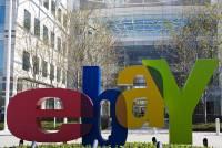 【Computex現場】eBay副總裁:傳統零售商都得加入「線上」,否則恐遭淘汰!
