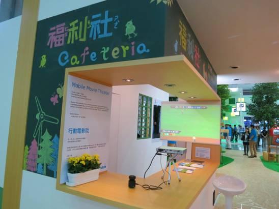 【Computex 2013】綠能新亮點-台達電陽光小學