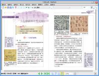 [原]樣式替換輕鬆更換版式效果,免費文書排版軟體 NextGen 52MB FS 繁中 簡體 英