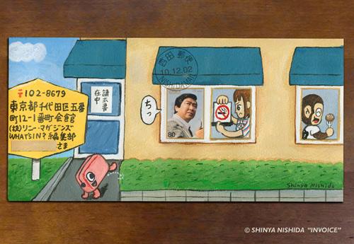 高竿!結合郵票納入圖畫內容的手繪信封
