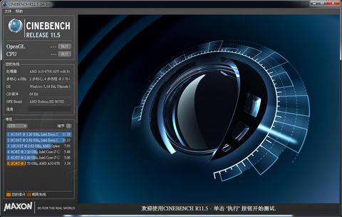 AMD 新一代桌上型 Richland APU 解禁, A10-6700 簡單測試
