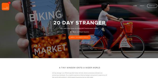 MIT 媒體實驗室要讓你跟陌生人互相尾隨 20 天