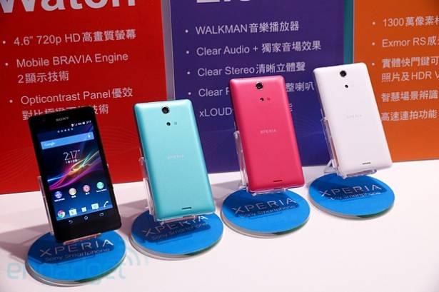Sony Xperia ZR 在台上市,搭載 IP58 防塵防水與實體快門鍵,單機價新台幣 16,900 元