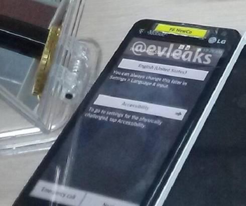 疑似 LG Optimus L9 II 諜照在 Twitter 上出現