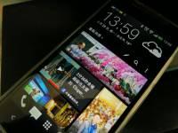 【HTC Sense 5.0】BlinkFeed 首頁大揭密 + 簡易教學