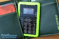 【分享】麻雀雖小,五臟俱全——Card Phone CM1超輕薄的名片機